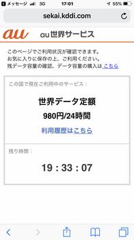 IMG_7917のコピー.jpg