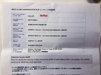 IMG_8105のコピー.JPG