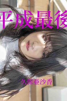 h1_dsc9251editのコピー.jpg